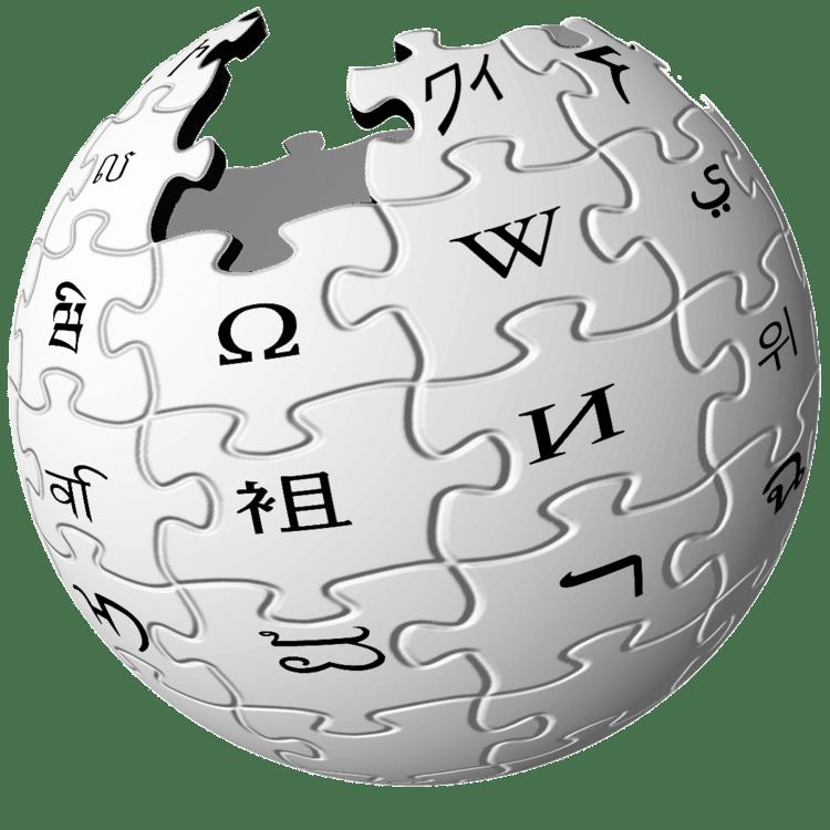 Wikipedia logo 1.0
